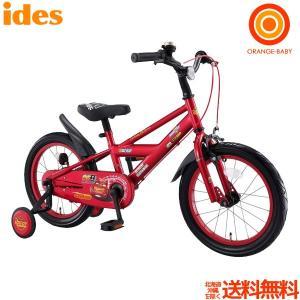 アイデス カーズ3 自転車 16インチ 【ラッピング不可商品】|orange-baby