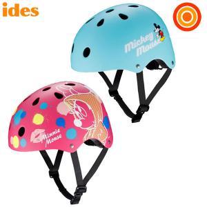 アイデス ストリートヘルメット ディズニー キックバイク/自転車/スケボーに|orange-baby