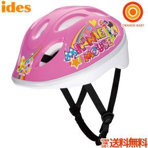 【送料無料】ides アイデス キッズヘルメットSサイズ ミニーマウス PP|orange-baby