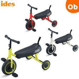 2才でできる「こぐ育」チャレンジ!ディーバイクダックスは、成長に合わせて自由に座れるロングシートや折...