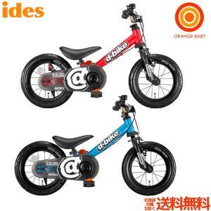アイデス ディーバイクマスター12 自転車 バランスバイク ides D-Bike Master【ラッピング不可商品】【送料無料 沖縄・一部地域を除く】|orange-baby