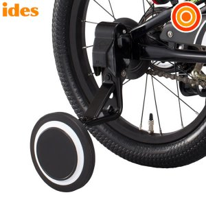 16インチのD-Bike Master用の補助車です。工具なしで脱着ができます。【ides アイデス...