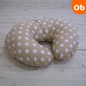 フジキ マシュマロ 授乳クッション ミルクティベージュ|orange-baby