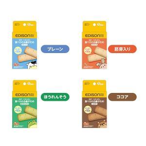エジソンママ 歯がため堅パン かたパン【ゆうパケット送料無料】|orange-baby|02
