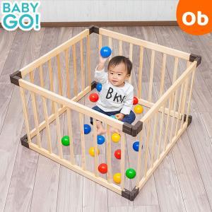 使いやすい形に変化できる木製サークル!●内寸、約86cmx86cmと広々としたお子様の遊びスペース!...