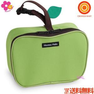 Hanna Hula(ハンナフラ) りんごおむつポーチ アップルグリーン|orange-baby