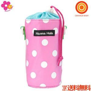 【送料無料】ハンナフラ ポルカドットボトルケース ピンク|orange-baby