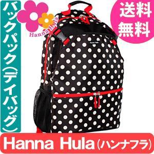 Hanna Hula(ハンナフラ) バックパック ポルカブラック|orange-baby