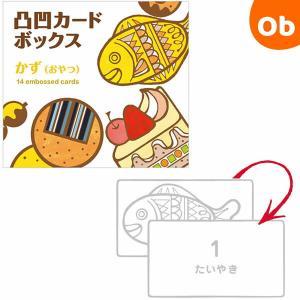 【ゆうパケット送料無料】コクヨS&T 凸凹カードボックス orange-baby