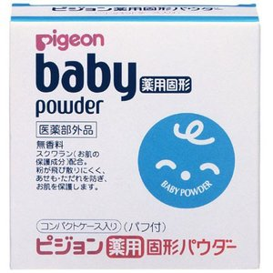ピジョン 薬用固形パウダー 45g|orange-baby
