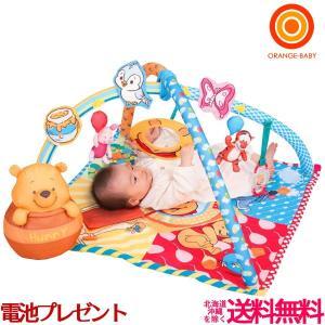 赤ちゃんの成長に合わせて、ジム(マット)から、色々遊べるボックス型の知育トイに変形させることができる...