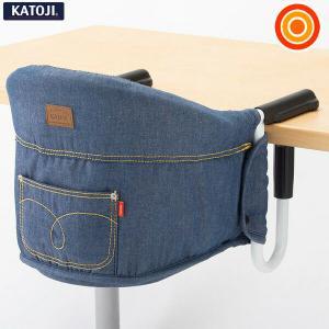 KATOJI(カトージ) 洗えるシート テーブルチェア denim(デニム)