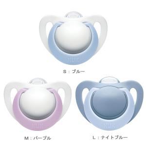 NUK(ヌーク) おしゃぶり・ジーニアス 2.0 (キャップ付き) シリコーン|orange-baby