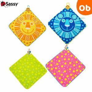 【ゆうパケット送料無料】Sassy(サッシー) ふんわりループ付きタオル|orange-baby