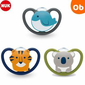 NUK(ヌーク) おしゃぶりスペース(消毒ケース付) 0〜6カ月