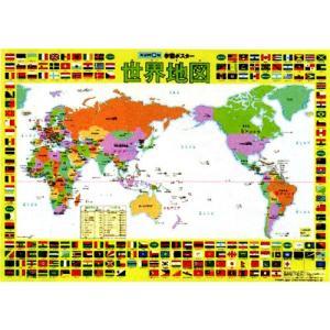 くもん 学習ポスター 世界地図|orange-baby