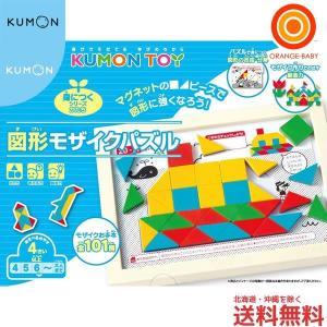 正方形、直角二等辺三角形のピースを組み合わせて、パズルやモザイク作り、ゲームなどができます。楽しく遊...
