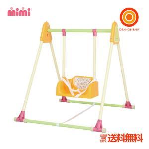 M&M(エムアンドエム) 鉄棒ブランコ メルシィブラン|orange-baby