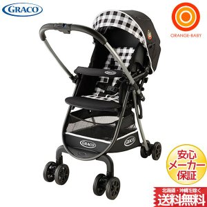 GRACO(グレコ) シティライト R アップ ギンガムチェック【送料無料 沖縄・一部地域を除く】|orange-baby