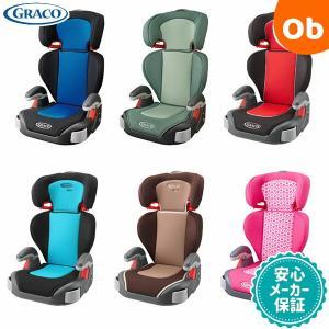 【送料無料】GRACO(グレコ) ジュニ...