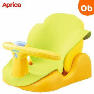 アップリカ はじめてのお風呂から使えるバスチェア【ラッピング不可商品】【送料無料 沖縄・一部地域を除く】|orange-baby