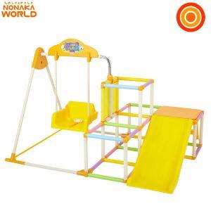 ワールド おりたたみキッズパークEX 野中製作所【ラッピング不可商品】|orange-baby
