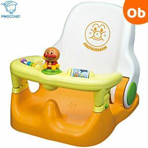 アガツマ アンパンマン コンパクトおふろチェア B-01【ラッピング不可商品】|orange-baby