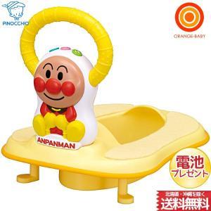 お子様の好みに合わせて座り方が選べる多機能な2WAY補助便座です。サウンドボックスのボタンを押すと、...