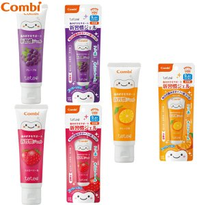 コンビ テテオ 歯みがきサポート 新習慣ジェル|orange-baby