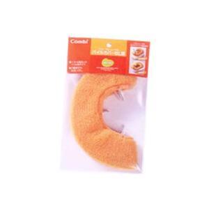 ベビーレーベル パイルカバーBL型 レーベルオレンジ|orange-baby