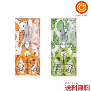 【メール便送料無料】 ベビーフードハサミ 離乳食はさみ カッター 調理具|orange-baby