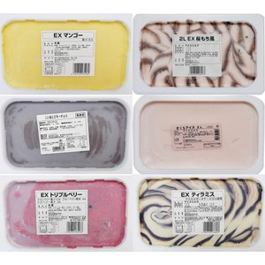 送料無料(東北〜中部) アイスクリーム 業務用 2L 選べる8種類(マンゴー 桜もち風 ビターチョコ...