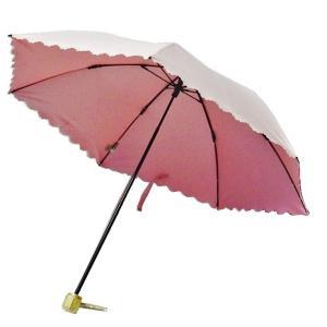 99%UVカット(晴雨兼用)レディースアンブレラ 折りたたみ傘 ピンク|orange-heart