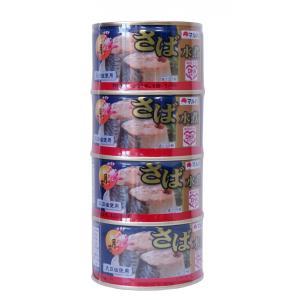 さば水煮缶(鯖) 月花 マルハニチロ 200g×4缶 サバ