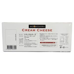 ムーンダラ クリームチーズブロック 1Kg オーストラリア産 冷蔵|orange-heart|02