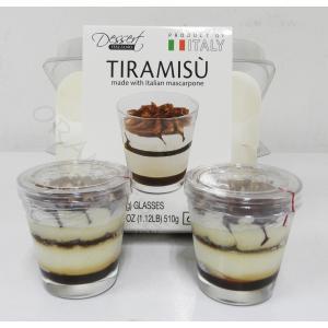 これぞイタリアーノ☆本場のお濃いティラミスは  納得の美味しさ♪  ガラスのカップに入って 高級感と...