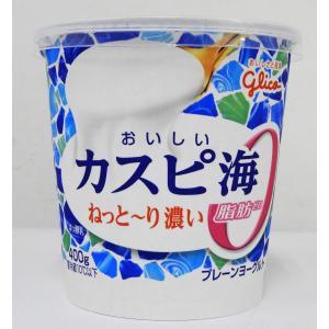 グリコ おいしいカスピ海ヨーグルト プレーン 脂肪ゼロ  400g×6個  生乳から脂肪分を除いて作...