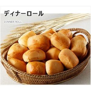 コストコベーカリーの手作り感満載☆  大きさ不揃い・くっつきパンあり がまたうれしい  このBIG容...