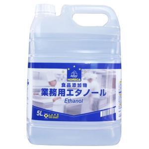 消臭・除菌には 食品添加物のエタノール☆しかも高い殺菌消毒効果★  業務用5LのBIGサイズで お得...