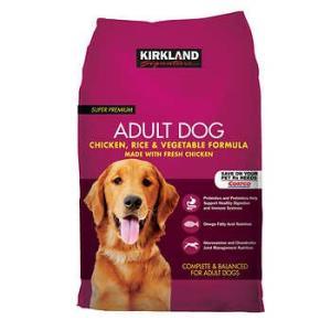 ドッグフード チキン/ライス/ベジタブル  成犬用  12kg  KIRKLAND(カークランド)コストコ|orange-heart