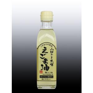 身体にやさしい えごま油(しそ油)184g...