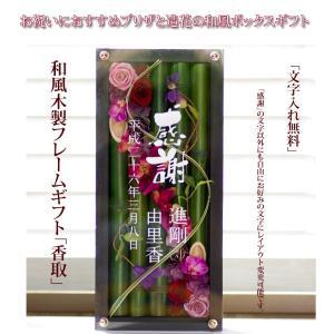 ボルドー・ピンク・ブルーの3色よりお選びください ■商品用途 結婚式のウェルカムボード・お祝いのフラ...