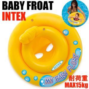 空気を入れるタイプとなり、持ち運びはコンパクトで、海外旅行にも最適です。1〜2歳ぐらいの赤ちゃんや子...