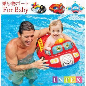 赤ちゃん用浮輪 浮き輪 ベビー用浮輪 かっこいい乗り物デザインの人気のベビー用フロート 空気を入れる...
