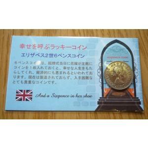 6ペンスコイン orange58 03
