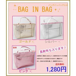 長財布対応!バッグインバッグL バックインバッグ  バッグ 鞄 ポーチ 財布や携帯を収納♪|orange58