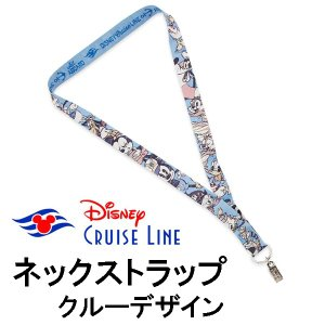 Disney cruise line限定商品 ネックストラップ クルーデザイン|orange58