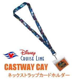 Disney cruise line キャスタウェイケイ限定商品 ネックストラップカードホルダー|orange58