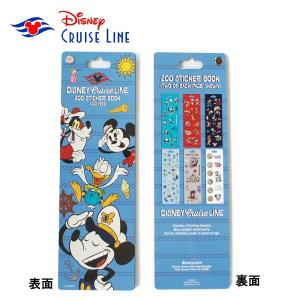超激レア!Disney cruise line限定商品200 STICKER BOOK(シールブック)|orange58
