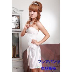 ドレス用 フレアパンツ|orange58